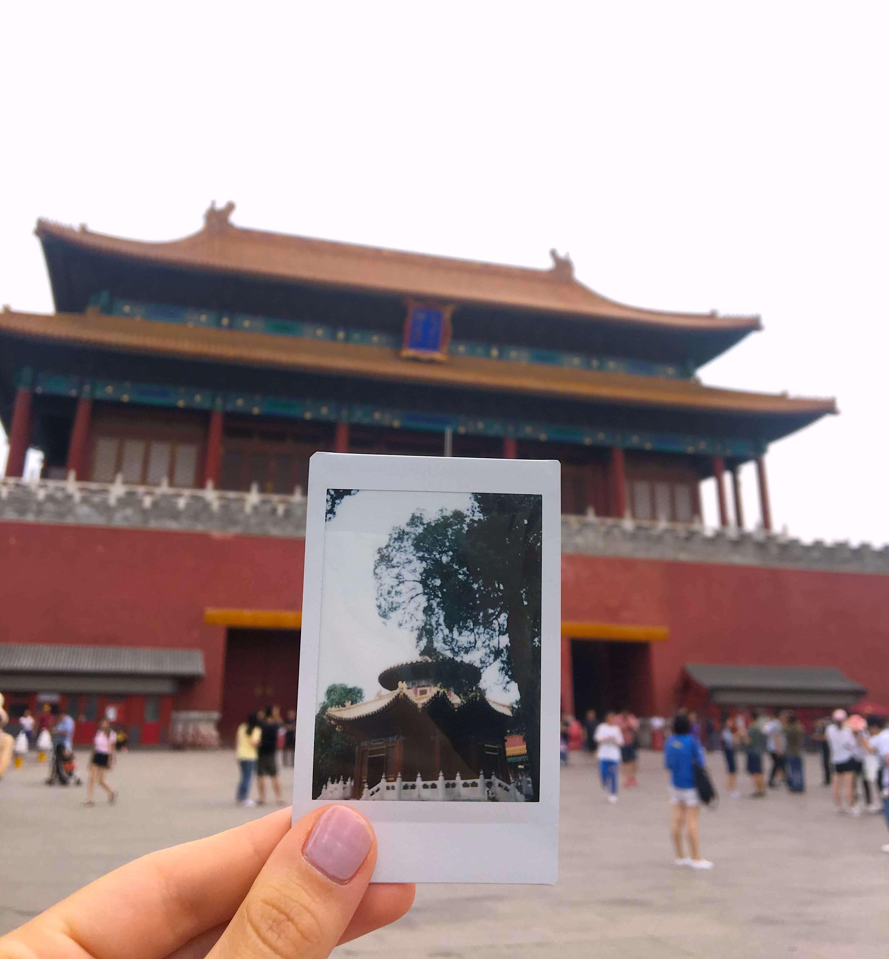 Çin Gezi Rehberi - Pekin