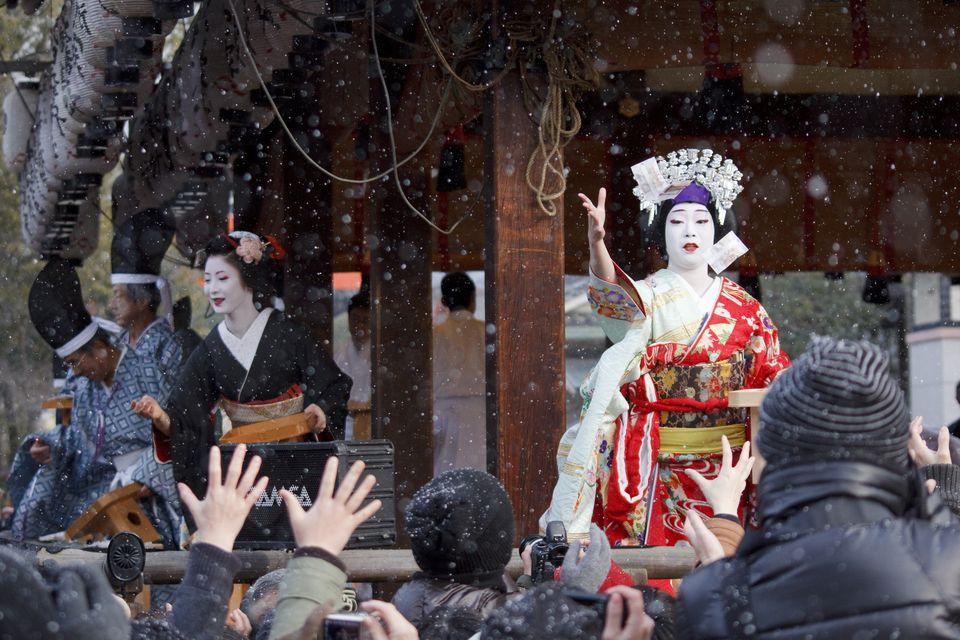 Japonya Fasülye Festivali