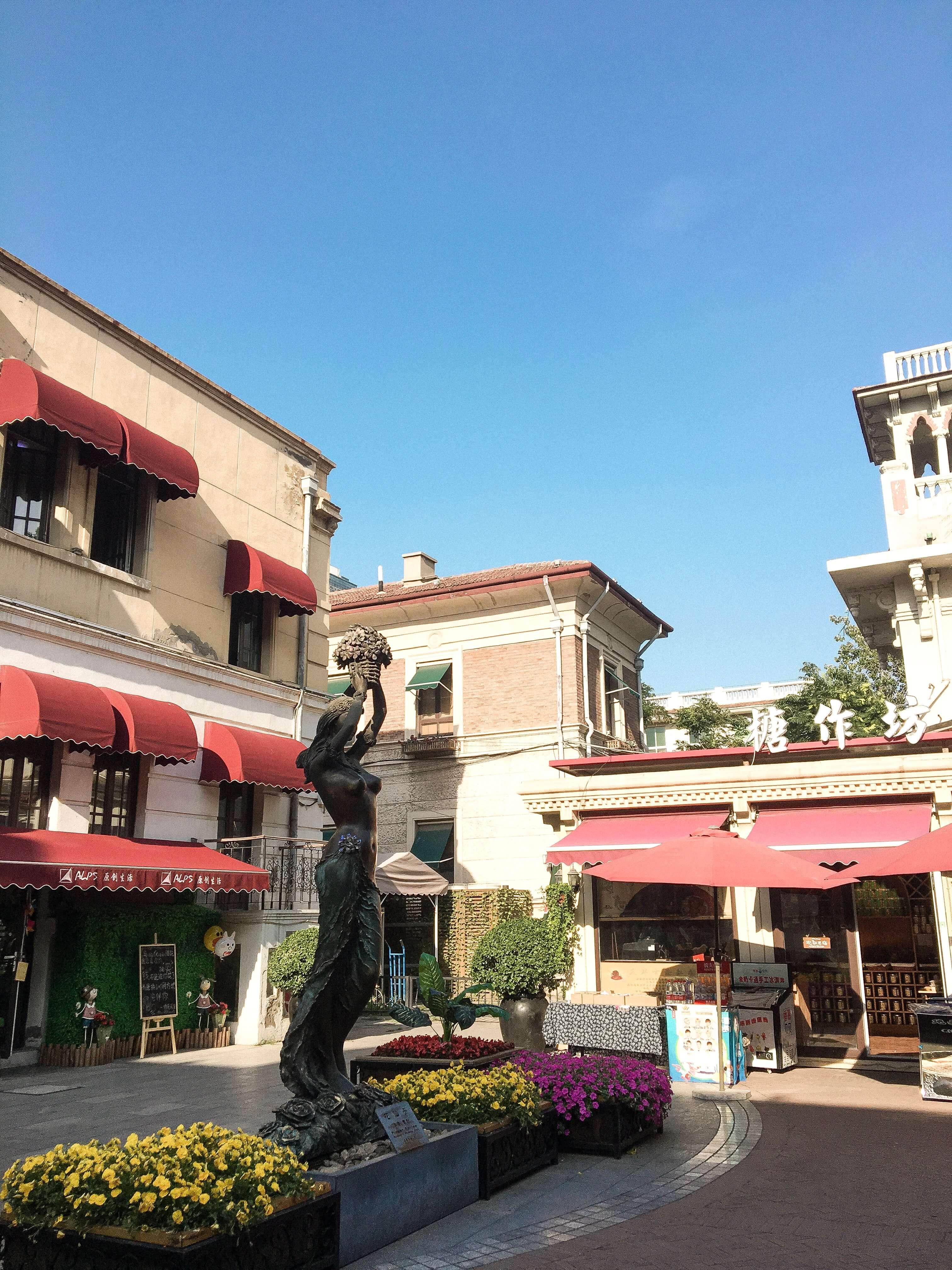 İtalyan Sokağı - Tianjin'de Gezilecek Yerler