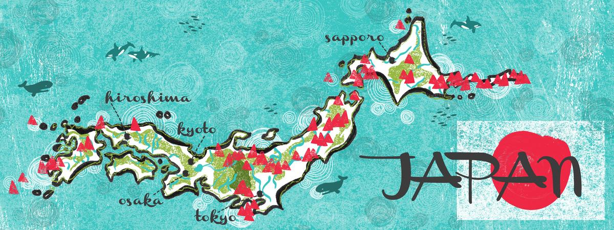 japonya gezi rehberi - harita