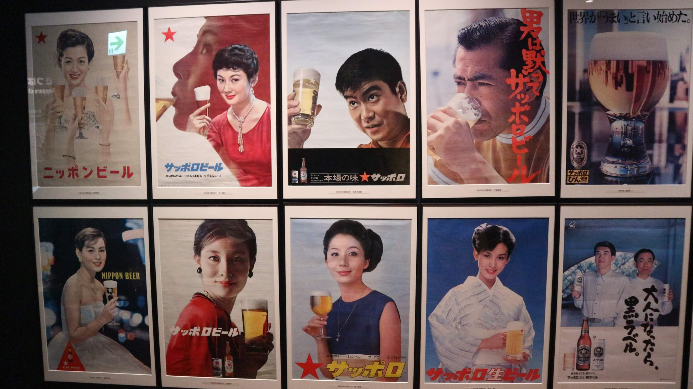 sapporo bira muzesi - eski reklamlar - hokkaido gezi rehberi kuzey japonya