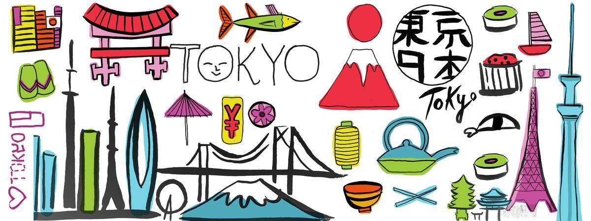 japonya - tokyo gezilecek yerler - ilüstratör: farida zaman