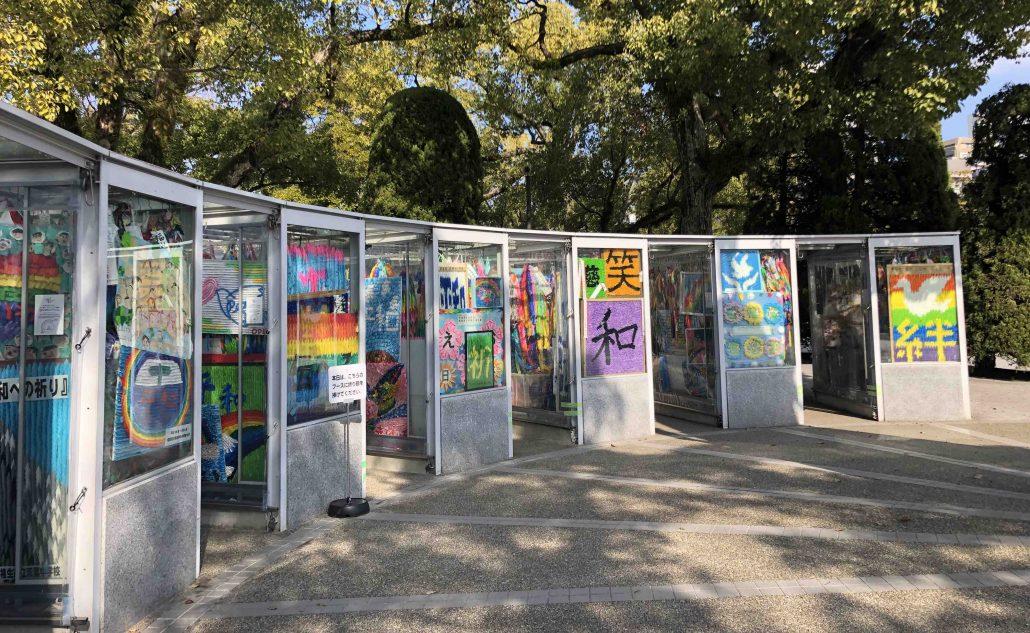 çocuk barış anıtı - japonya'da gezilecek alternatif yerler