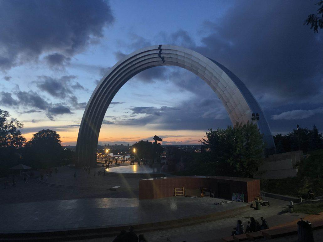 Friendship Arch - Kiev'de gezilecek yerler