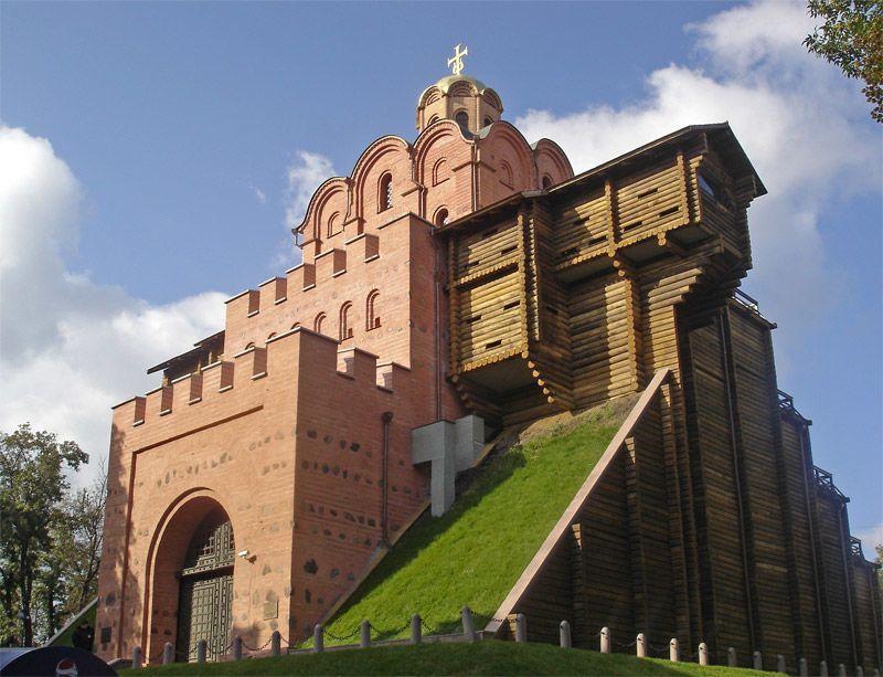 Kiev - Golden Gate