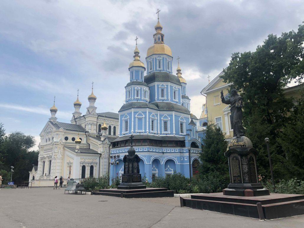 kharkiv gezi rehberi - manastır