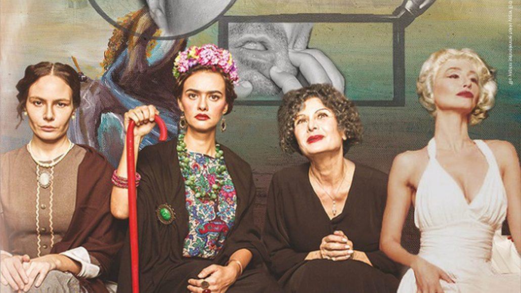 Dali'nin Kadınları - İstanbul Etkinlik Rehberi
