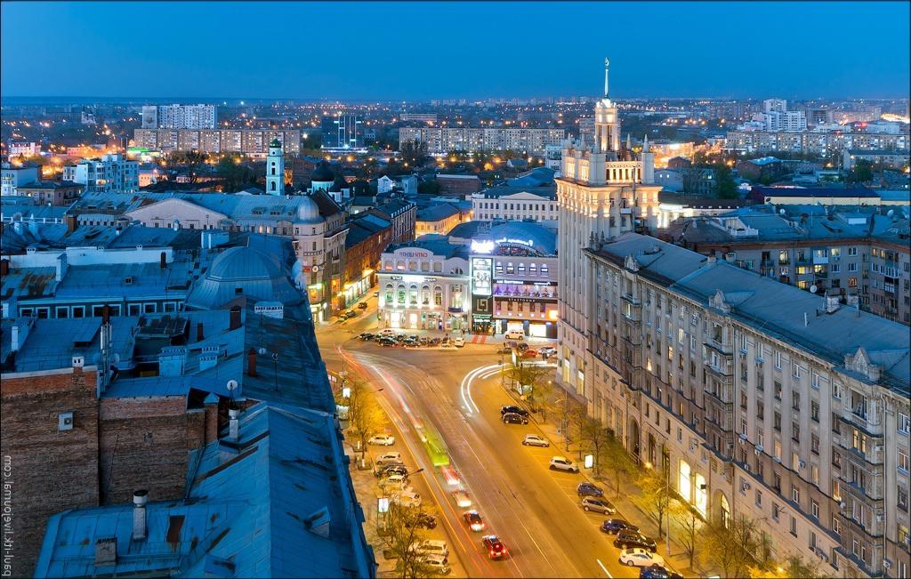 Kharkiv Gezisi